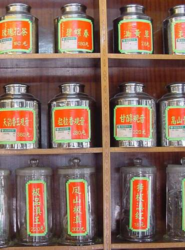 chinese_tea_cans_crop